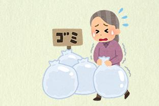 ゴミ出しに苦労する高齢者